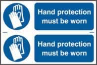 Hand protection must be worn sign 1mm rigid PVC self-adhesive backing 300 x 200mm
