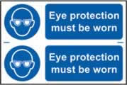 Eye protection must be worn sign 1mm rigid PVC self-adhesive backing 300 x 200mm