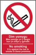 No smoking It is against the law to smoke in these premises English / Welsh - PVC 200 x 300mm sign made from 1mm rigid PVC