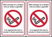 No smoking English / Welsh Double sided - D / S SAV 160 x 230mm