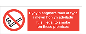 Didyn anghyfreithiol at i mewn hon yn adeilad it is illegal to smoke on these premises. label. sign